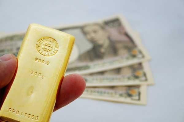地金(ゴールドバー)の現物取引の方法・手順・必要書類