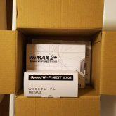 GMOとくとくBB WiMAX2+を初期契約解除した話