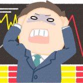 米国株式市場が大暴落でサーキットブレーカー発動!いつ買い増す?なに買う?